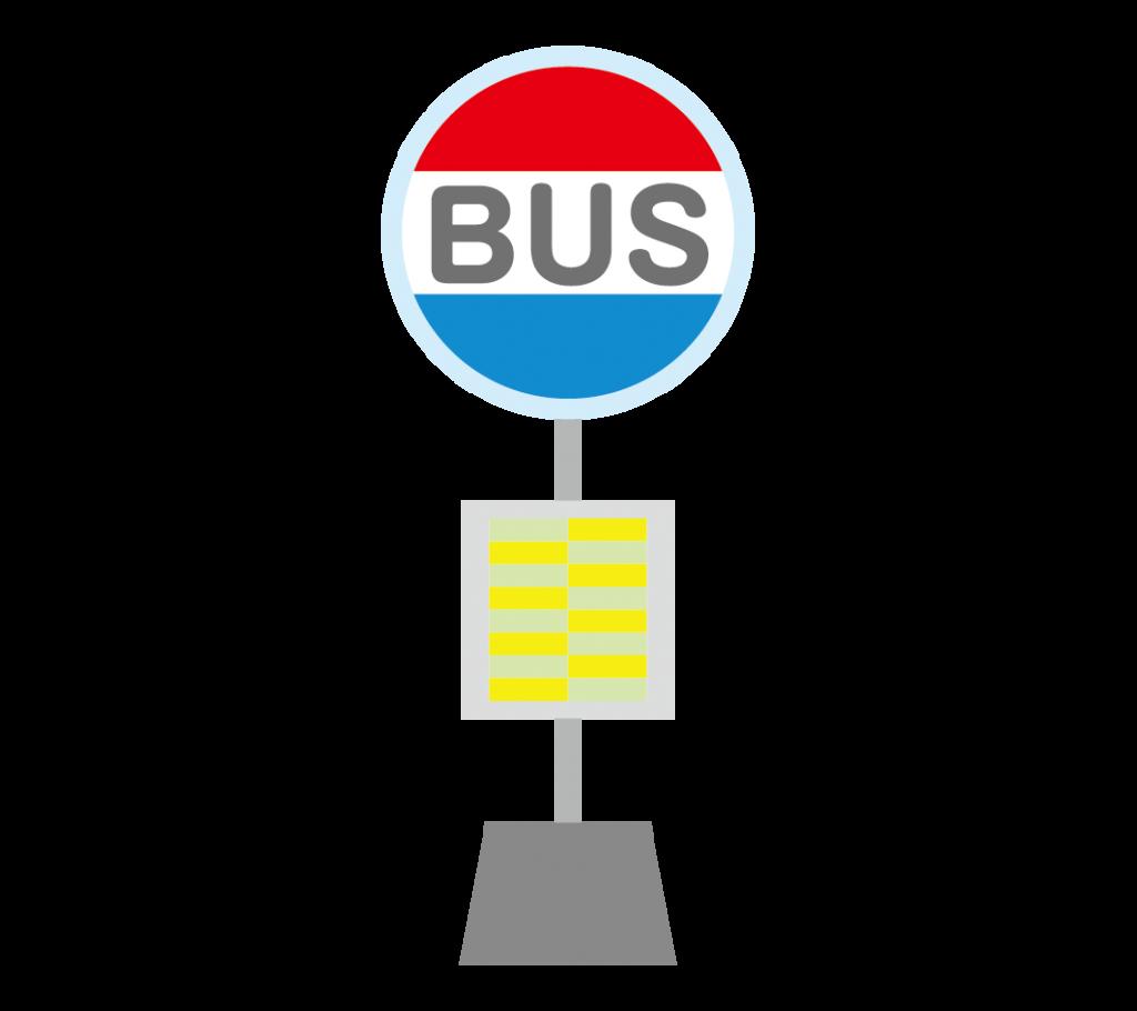 バス停のイラスト